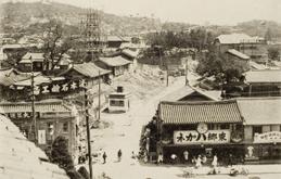 개수 전의 참궁(参宮) 도로(1923)