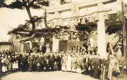 부산 용두산 신사(龍頭山神社)