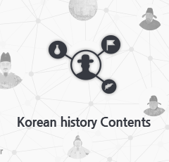 Korean history Contents