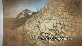 Fortresses of Korea