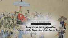 Tongsinsa haengnyeoldo, Paintings of the Procession of the Joseon Tongsinsa