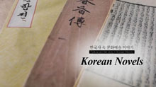 Korean Novels